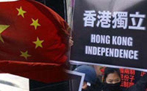 hong-kong_independence
