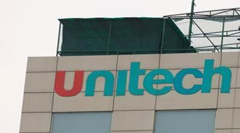 unitech]