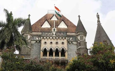 Bombay HC