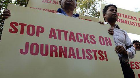 journalistsprotectionact