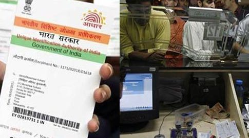 bank-aadhar-mandatory