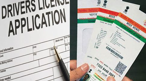 drivinglicense-aadhar