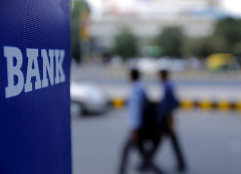 bankingreformsin2018