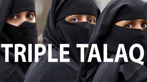 Triple-Talaq