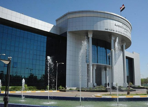 Iraq-Supreme-Court