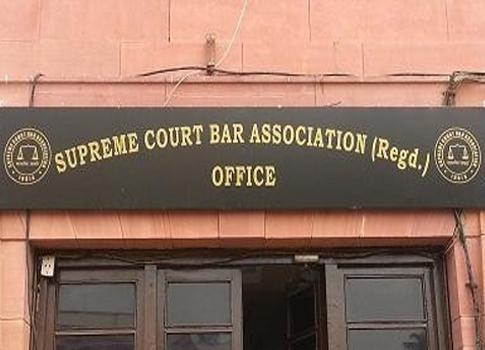 supreme-court-of-bar-association