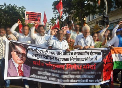 dalitprotest