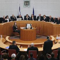 Israel-HCourt