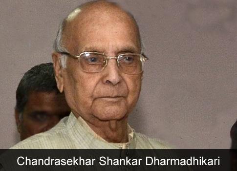 chandrasekharshankardharmadhikari