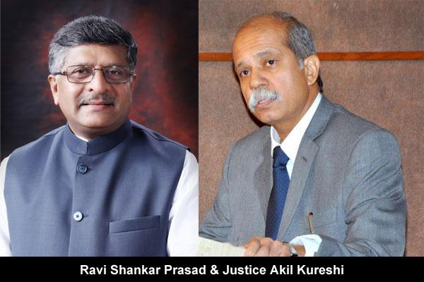Ravi-Shankar-Prasad-&-Justice-Akil-Kureshi