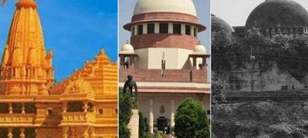 Ram-Mandir-Supreme-Court-Babri-Masjid