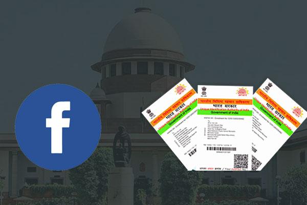 Facebook-Aadhar