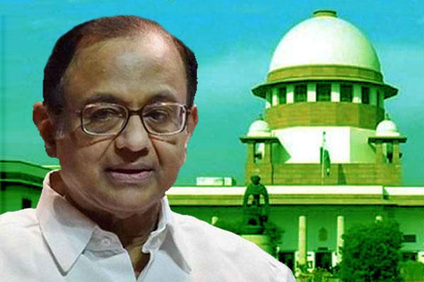 Supreme-Court-P-Chidambaram