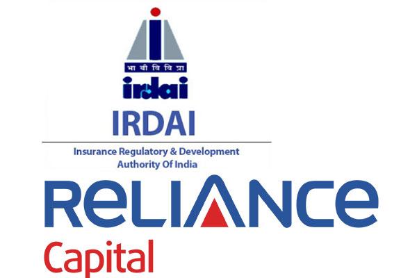 Reliance-Capital-IRDAI