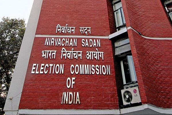 Election-Commission