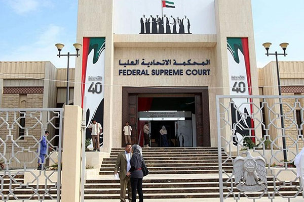 Federal-Supreme-Court