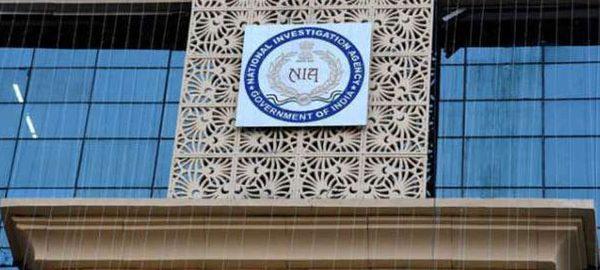 National-Investigation-Agency