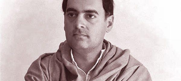 Rajiv-Gandhi