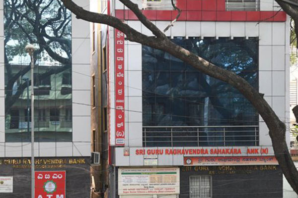Sri-Guru-Raghavendra-Sahakara-Bank