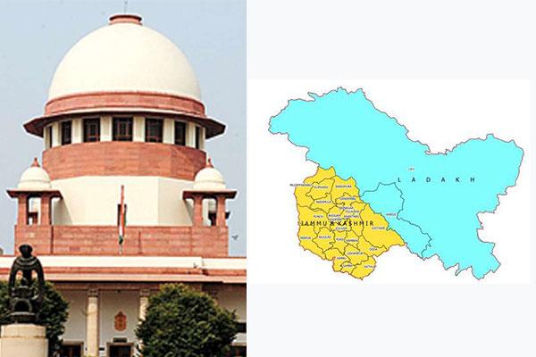 Supreme-Court-&-Jammu-&-Kashmir