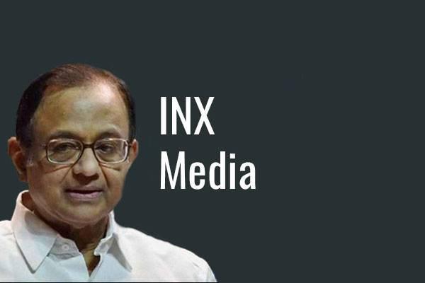 P-Chidambaram-INX-Media