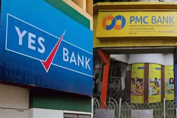 PMC-Bank-YES-Bank