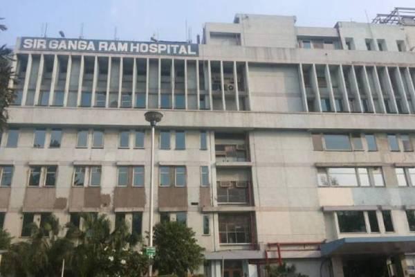 Sir-Ganga-Ram-Hospital