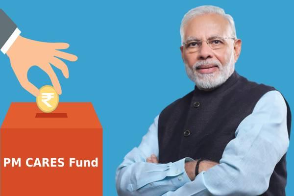 PM-CARES-Fund